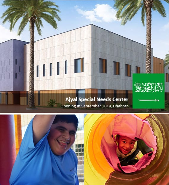 Ajyal Special Needs Center
